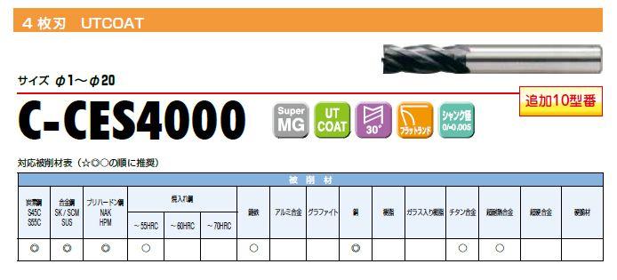 c-ces4000-0