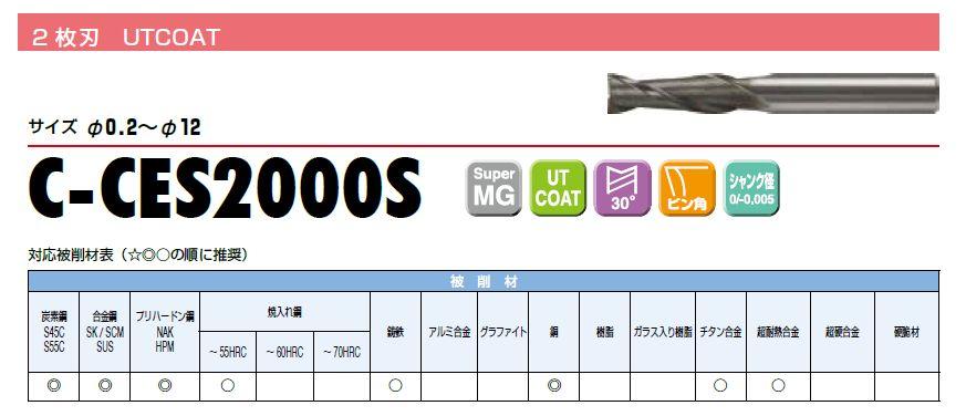 c-cess2000