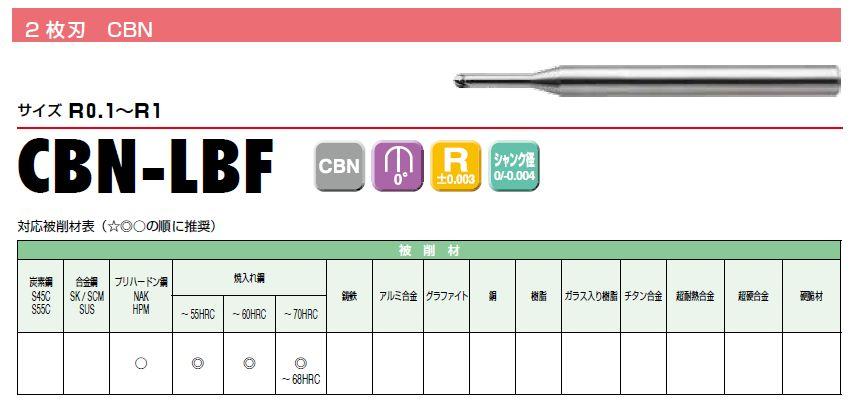 cbn-lbf0